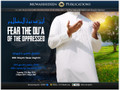 Fear The Du'aa Of The Oppressed by Shaykh Hasan Daghreeree