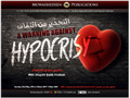 A Warning Against Hypocrisy by Shaykh Salaah Kintoosh