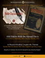 A Concise Explanation of Shamaa`il Muhammadiyyah of Imaam al-Tirmidhee by Abu Hakeem Bilaal Davis