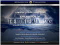Weekly Online Class with Shaykh Bandar al-Khaybaree - The Book of Major Sins By Shaykh al-Islaam Muhammad Ibn 'Abd Al-Wahhaab