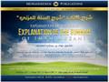 Weekly Online Class  With Shaykh 'Awaad al-'Anazy - Explanation of Sharh us Sunnah of Imaam al-Muzani
