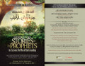 Lessons From Prophet Sulaymaan by Abu Iyaadh Amjad