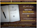 Weekly Online Class with Shaykh 'Abd Allaah Ibn Sulfeeq adh-Dhafeeree - The Six Fundamentals (Usool as-Sittah) By Shaykh al-Islaam Muhammad Ibn 'Abd Al-Wahhaab