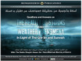Questions and Answers on The Reality of Storms and Weather Phenomena In Light of The Qur'ān and Sunnah - Shaykh Hasan ibn 'AbdilWahhab al-Banna