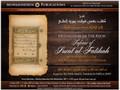 """Weekly Online Class with Shaykh 'Abd Allaah Ibn Sulfeeq adh-Dhafeeree - Explanation of, """"Tafseer of Surah al-Faatihah"""" By Shaykh al-Islaam Muhammad Ibn 'Abd Al-Wahhaab"""
