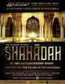 The Shahaadah (Testimony of Faith) Series: Chapter 2 - Chapter 2: The Pillars of The Shahaadah by Abu Hafsah Kashif Khan