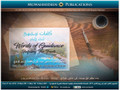 Words of Guidance: Fulfilling The Trusts by Shaykh Dr. 'Abdullah al-Bukhari