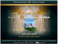 How To Show Gratefulness To Allah by Shaykh Saalim Baamihriz