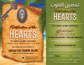 Lessons From The Stories of The Prophets with Uncle Taqweem (Abu Mu'aadh Taqweem)