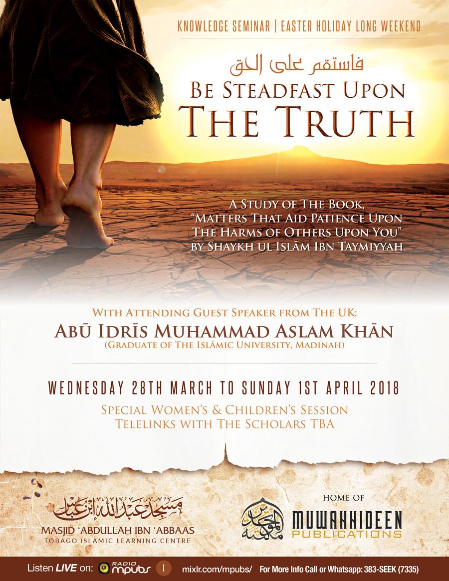Explanation of Surah Al-'Asr by Ash-Shaykh Al-Allaamah