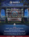 Explanation of The Chapter of Laylat al-Qadr & Iʿtikaaf From 'Umdatul 'Ahkaam - Lesson 01 by Shaykh Bandar al-Khaybaree