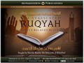 The Legislated Ruqyah and Its Related Rulings by Shaykh Bandar al-Khaybaree