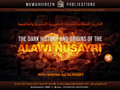 The Dark History and Origins of The ʿAlawi Nusayri by Shaykh ʿAli al-Waseefi