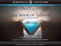Explanation of The Book of Tawheed From The Abridged Saheeh al-Bukhaari by Shaykh Saalim Baamihriz