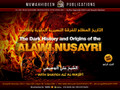 The Dark History and Origins of The ʿAlawi Nusayri - Part 4 by Shaykh ʿAli al-Waseefi