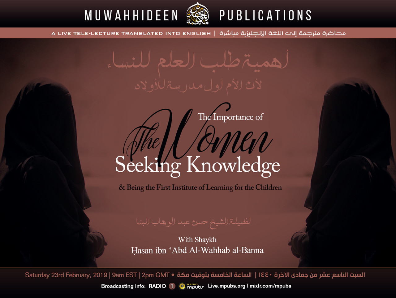 The Importance of The Women Seeking Knowledge by Shaykh