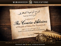 Explanation of  Al-Waṣiyyat Al-Ṣughraa (The Concise Advices) of Shaykh ul Islaam Ibn Taymiyyah by Shaykh Saalim Baamihriz