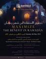 Using Ramadhaan To Tame The Nafs by Shaykh 'AbdulHakeem Dahhas