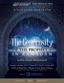 The Generosity of The Prophet in Ramadhaan by Abu Afnaan Muhammad