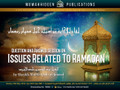 Question and Answer Session on Issues Related To Ramadhaan by Shaykh 'AbdulQaadir Junayd