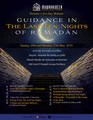 Seize The Last Ten Nights of Ramadhaan by Shaykh Bandar al-Khaybaree