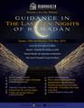 Seize The Last Ten Nights of Ramadhaan by Shaykh Bandar al-Khaybaree