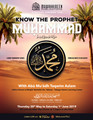Know The Prophet Muhammad - A Brief Biography Taken From Ibn Qudaamah al-Maqdisi's Seerah Taught by Abu Mu'aadh Taqweem
