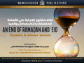 An End of Ramadhaan and 'Eid Question and Answer Session with Shaykh Hasan ibn 'AbdulWahhab al-Banna