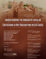 [Open Sinning] - Explanation of The Six Cases That Are Not Considered Backbiting by Shaykh Yahyaa Nahaari