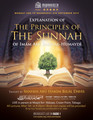 The Explanation of The Principles of The Sunnah of Imaam al-Humaydi by Abu Hakeem Bilaal Davis