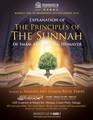 The Explanation of The Principles of The Sunnah of Imaam al-Humaydi by Abu Hakeem Bilaal Davis