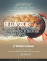 Be Conscious and Do Not Let The Distractions of This Worldy Life Divert You From Your Purpose by Hasan as-Somali