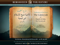 Explanation of The Laamiyyah Poem of Shaykh ul Islam Ibn Taymiyyah taught by Shaykh Salaah Kantush
