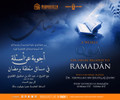 Capitalize On The Opportunities In Ramaḍān by Shaykh Dr. ʿAbdullah ibn Ṣulfīq aẓ-Ẓafīrī