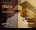 The Reality of The Strangers and Their Characteristics by Shaykh ʿAbdAlGhanī al-ʿOūwīsāt