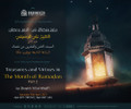 Treasures and Virtues In The Month of Ramaḍān - Part 2 by Shaykh ʿAlī al-Waṣīfī