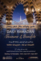 Daily Treasures and Benefits In The Month of Ramaḍān by Shaykh  ʿAlī al-Waṣīfī