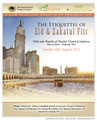 The Etiquettes of Eid & Zakatul Fitr by Shaykh 'Ubayd al-Jaabiree