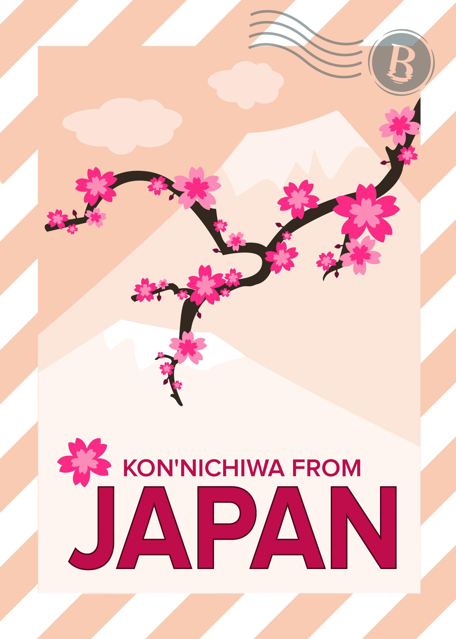 JapanPostcard