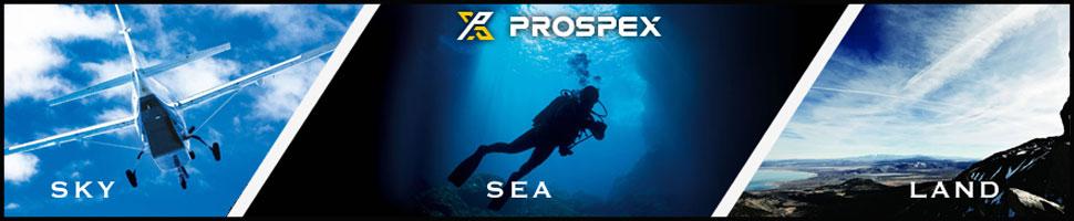 prospex-banner2.jpg