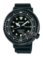 Seiko Prospex Marine Master 1000m Tuna Can Quartz SBBN025