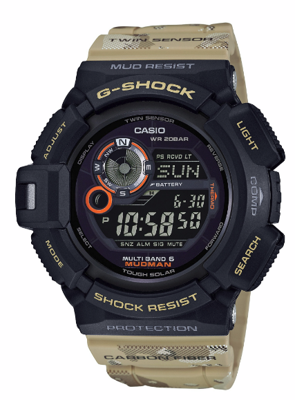 Casio G-Shock Master of G Mudman GW9300DC-1