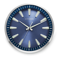 Citizen Gallery Circular Wall Clock - Silver-Tone - Navy Blue Dial  CC2010