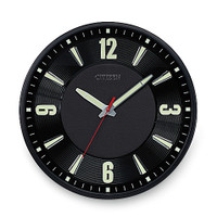 Citizen Gallery Luminescent Wall Clock - Black  CC2012