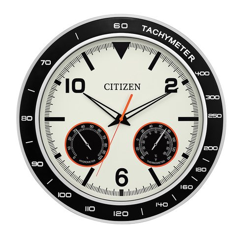 Citizen Outdoor Cream Wall Clock CC2019