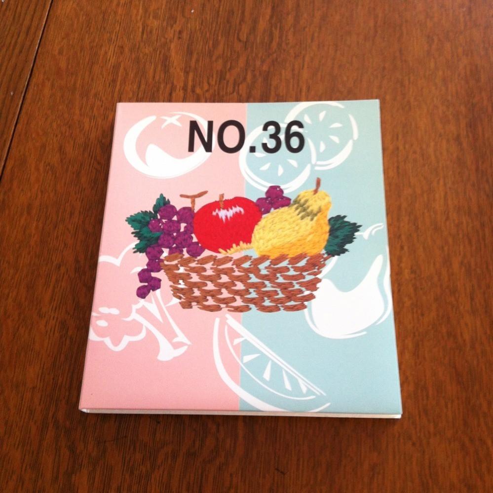 Brother Embroidery Card No  36 -SA-336