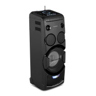 Sony MHCV77DW Premium Floor Standing High Power HiFi System with Bluetooth and WiFi