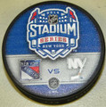 2014 Stadium Series New York Rangers vs. New York Islanders NHL Autograph Hockey Puck