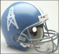 Houston Oilers 1960-62 Throwback Full Size Authentic Helmet