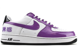 AIR FORCE 1 CHAMBER OF FEAR TEMPTATION